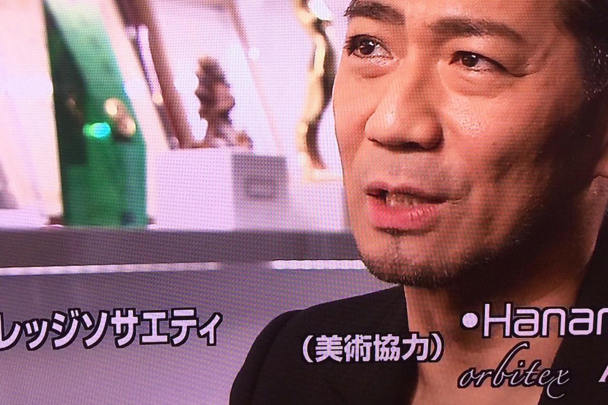 EXILE ATSUSHI PREMIUM LIVE