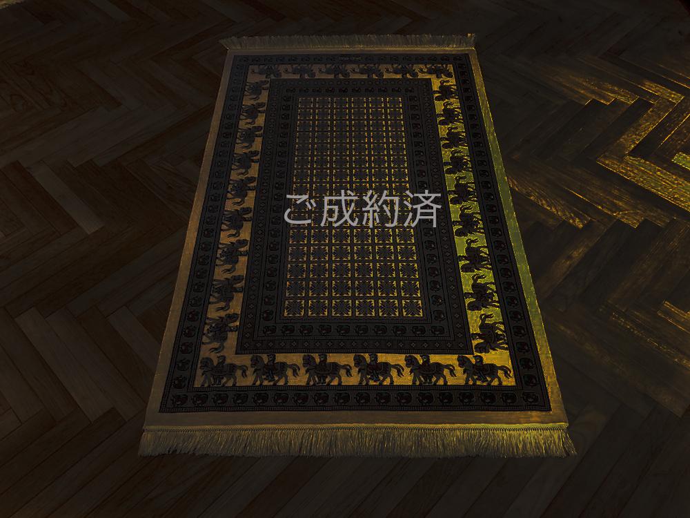 厳選ペルシャ絨毯